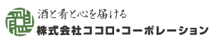 (株)ココロ・コーポレーション